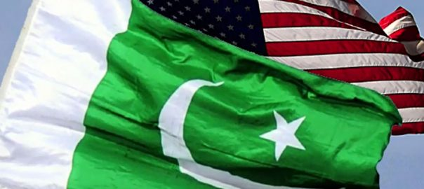 visas American pakistan Pak-US business visa tourism visa US