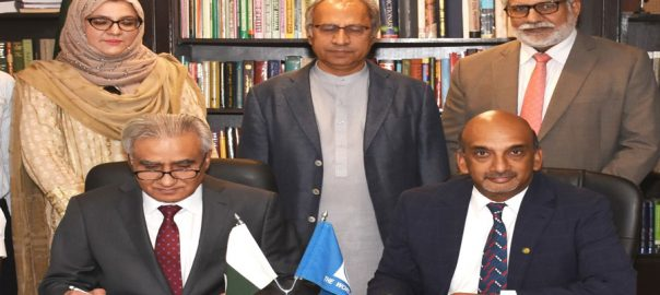loan loan agreement Pakistan World bank 918 million dollars