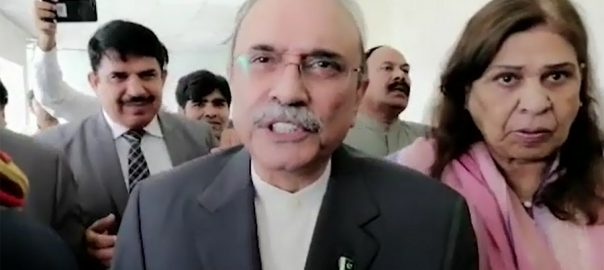 Asif, Zardari, asks, PM, clear, stance, Charter of Economy
