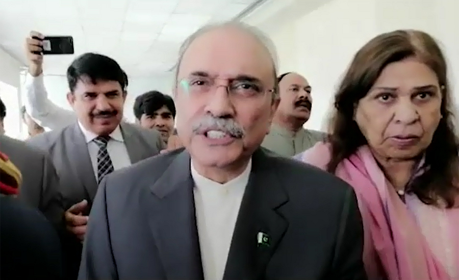 Asif Zardari asks PM to clear his stance on Charter of Economy