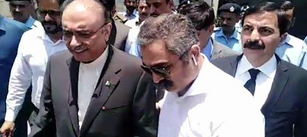 Zardari asif ali zardari park lane case NAB National Accountability Bureau corrutpion watchdog bodyZardari, bail, pleas, Park Lane, Tosha Khana, NAB