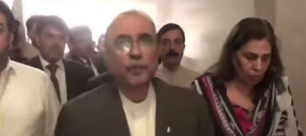 Maryam, Zardari,