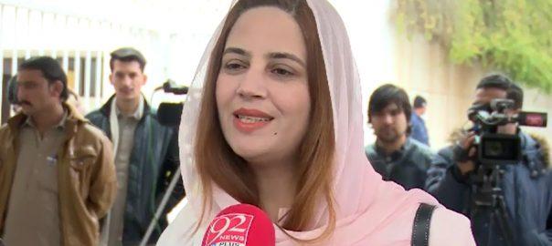 PML-N, ECP, Hina Pervaiz Butt, disqualification, Zartaj Gul