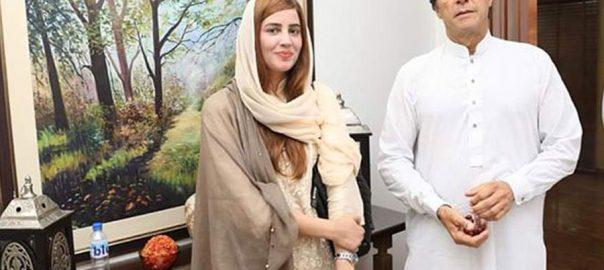 Zartaj Gul PTI PM Prime Minister Imran Kha NACTA National Counter Terrorism Authority
