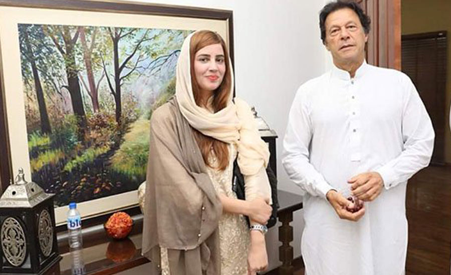 PM directs Zartaj Gul to withdraw letter for her sister's appointment
