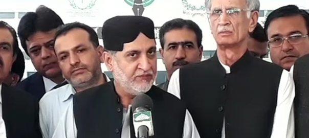 Balochistan, Pervez Khattak, BNP-M, Akhtar Mengal
