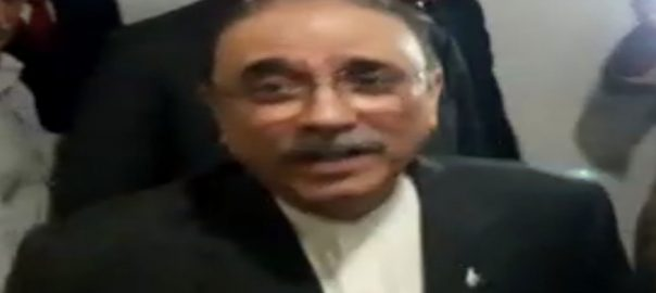 government, Zardari former president Park Lane case Physical remand accountbaility court NAB national Accountability CourtZardari asif ali zardari park lane case NAB National Accountability Bureau corrutpion watchdog bodyzardari selected word NA consultations parliament opposition PTI PPP Nafeesa Shah