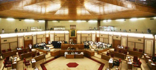 Baloschistan government, balochistan assembly,