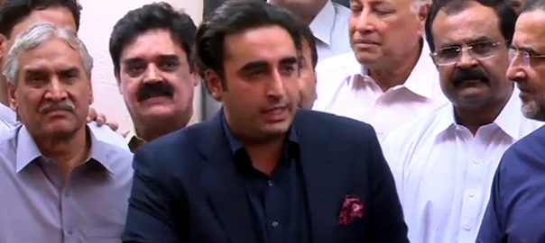 Bilawal, amnesty, rich, price-hike, poor, economic terrorism