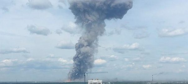 People, missing, blasts, Russian, military, plant, 22 injured