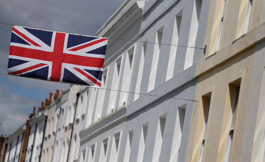 Brexit delay gives some relief to UK housing market: RICS