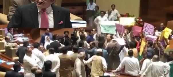 Sindh CM, presents, Rs1.218 trillion, tax-free, budget, rumpus