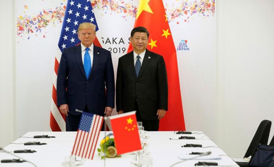 us china tariff donald trump xi jinping trade huawei