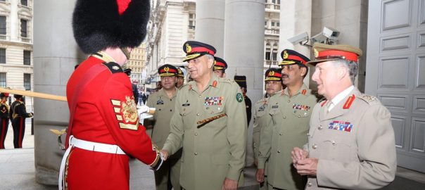 COAS, Gen Qamar, Javed, Bajwa, visits UK, Ministry, Defence