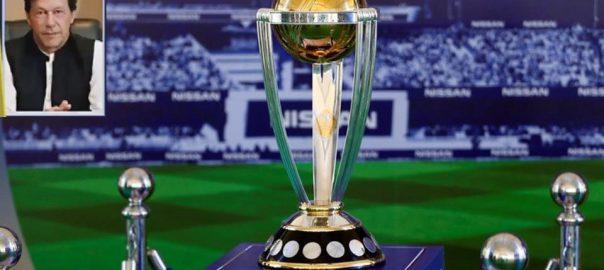 pakistan, India, pakvsInd, Cricket, World Cup