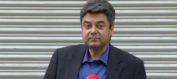 law minister farogh naseem nawaz sharif maryam nawaz shehbaz sharif alleged videoFarogh naseem Anwar Masood Karachi bar memberships attorney general law minster references Justice isa