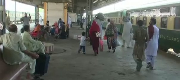 eid ul fitr special train peshawar karachi ministry of interior holidays