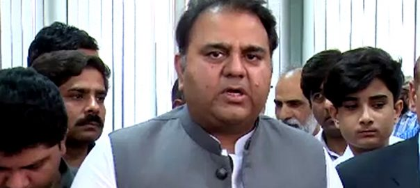 PTI, promised, dacoits, behind, bars, Fawad Ch