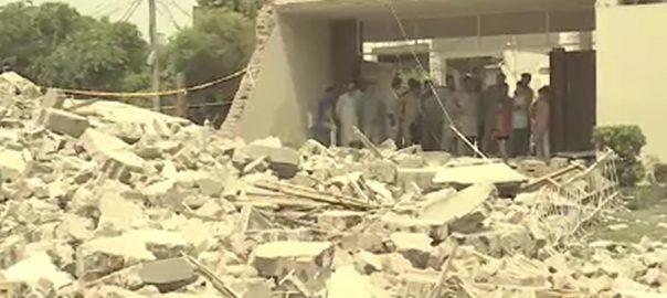 Faisalabad house collapsed cylinder blast cylinder explosion