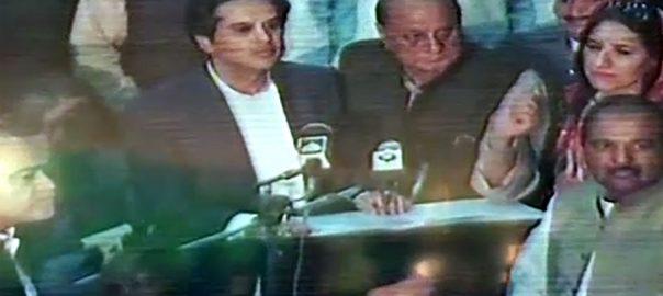 Punjab, unveils, Rs2.357 trillion, budget, FY2019-20