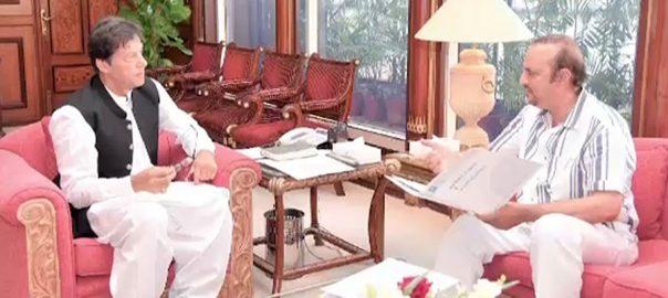 Babar Awan, cabinet, advisor, Imran Khan, Nandipur