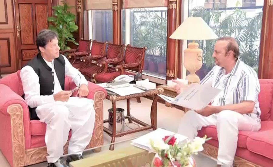 Prime Minister Imran Khan to re-induct Babar Awan in cabinet