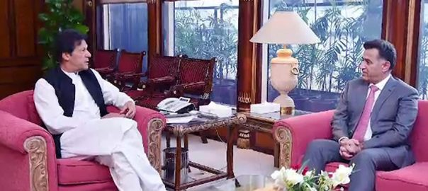 DG, ISI, Lt Gen, Faiz Hameed, Prime Minister, Imran Khan