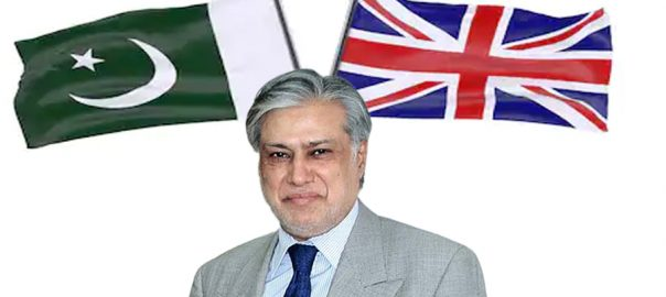 interpol IShaq Dar former finance minister red warrant ministry of interiorMoU Pakistan UK extradition IShaq Dar Finance minister