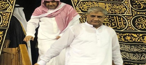 Army chief COAS Chief of army staff Gen Qamar Javed bajwa Pakistan Umrah Makkah