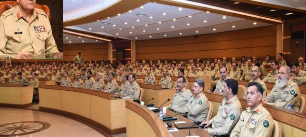 COAS Army chief Annual Formation Commanders' Conference defence motherland ISPR Pak Army Pakistan Army