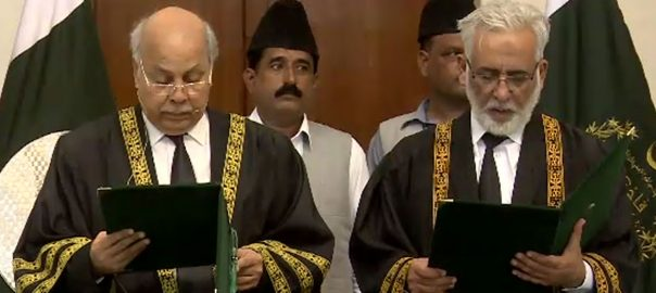 Justice Gulzar Oath oath taking ceremony CJP Cheif Justice of Pakistan Asif Khosa Justice Asif Khosa Cambridge universtiy London England
