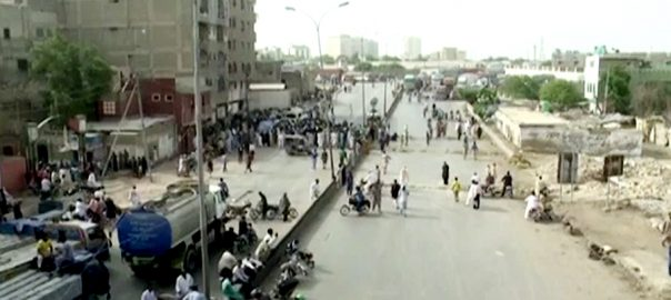 Protestors Karachi shortage of water maripur lyari shortage