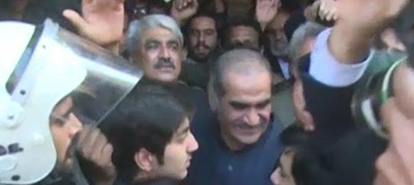 Khawaja brothers, paragon, LHC