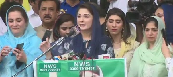 flee London Prime Minister Imran Khan Maryam Nawaz Nawaz Sharif Country Budget NRO