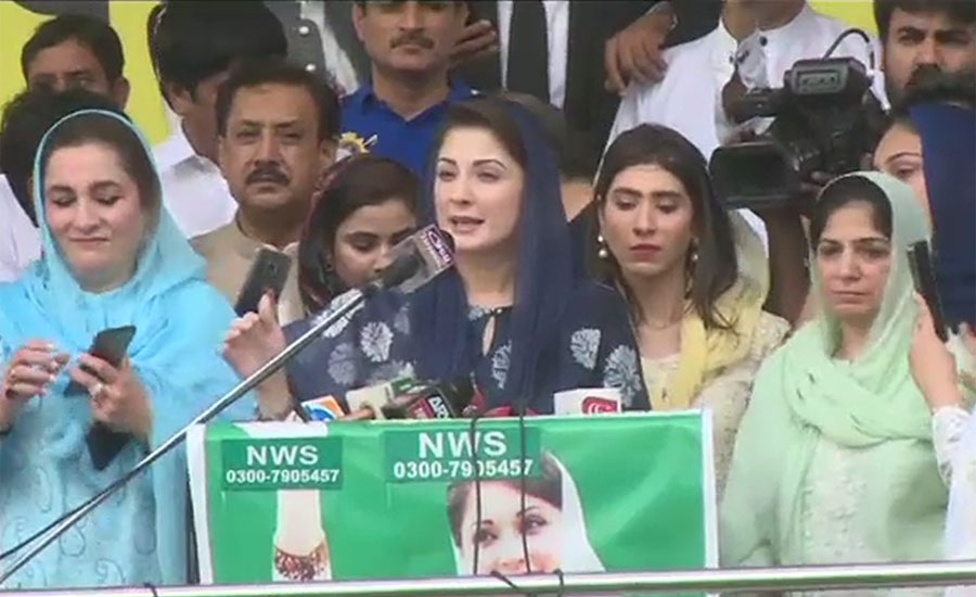 Imran Khan will soon flee to London, predicts Maryam