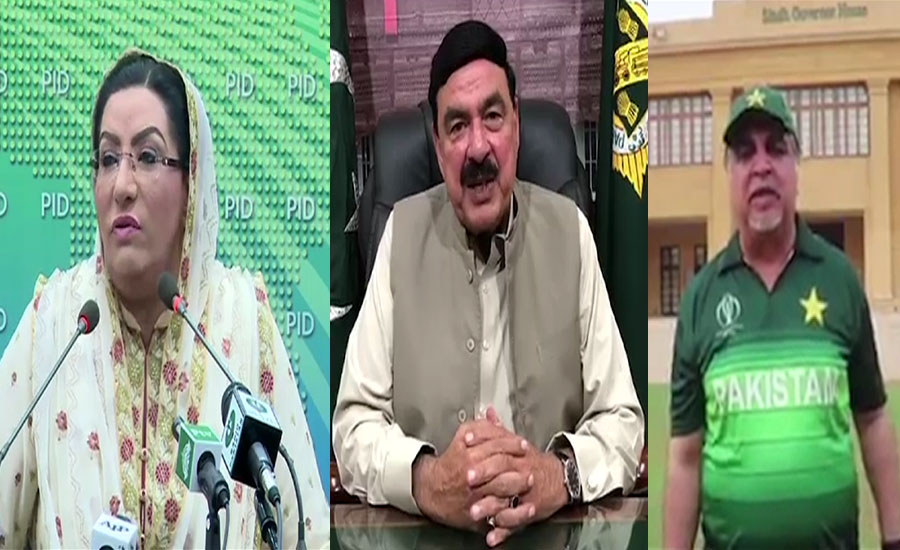 Political leaders send well-wishes, pray for success of Pakistan team