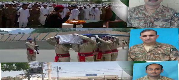 North Waziristan IED Blast Lieutenant Colonel Raashid Karim Baig Captain Arif Ullah. Soldier Mohsin Ali