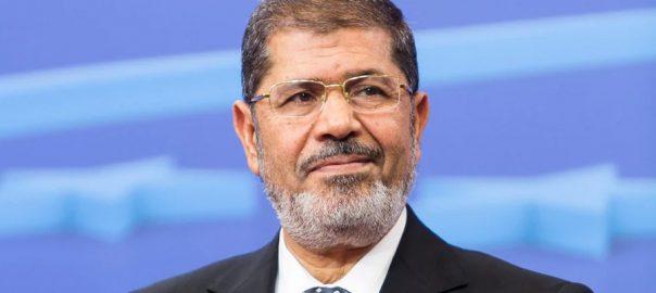 Morsi Egypt Cairo Former president