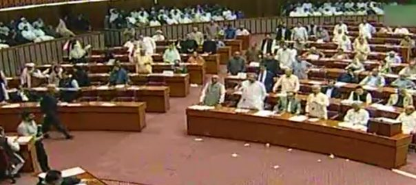 NA, session, adjourned, Shehbaz, Sharif, speech, third, day
