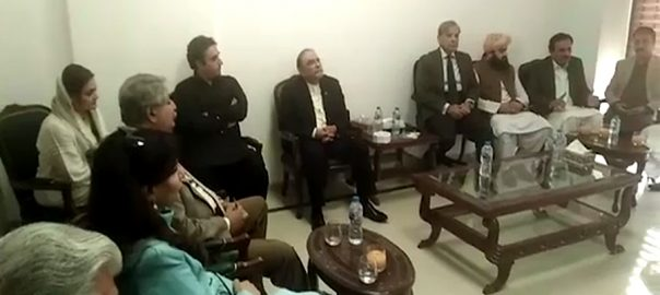 ISLAMABAD 92 News JUI (F) Maulana Fazl-ur-Rehman All Parties Conference