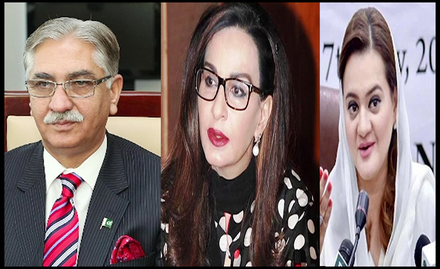 Opposition terms PM's address as advertisement of amnesty scheme