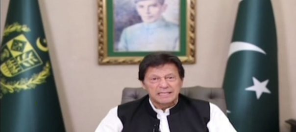 PM, Imran Khan, people, cooperation, end, tax-evasion