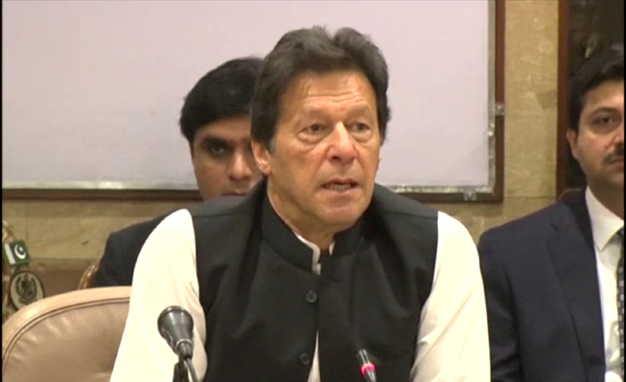 PM Imran seeks details of state money' use by all federal departments
