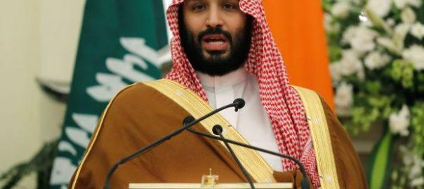saudi arabia iran oman oil attack blame prince muhmmad bin salman conflicts tehran