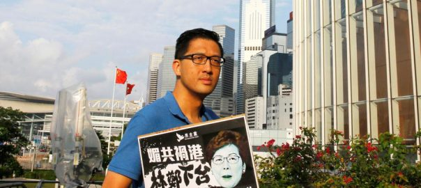protest hongkong lawyers critics suspended extradition bill communist party confession justice