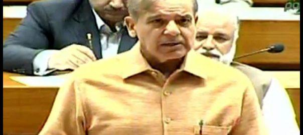 NAB Zardari Shehbaz Sharif Opposition Leader National Assembly Production order