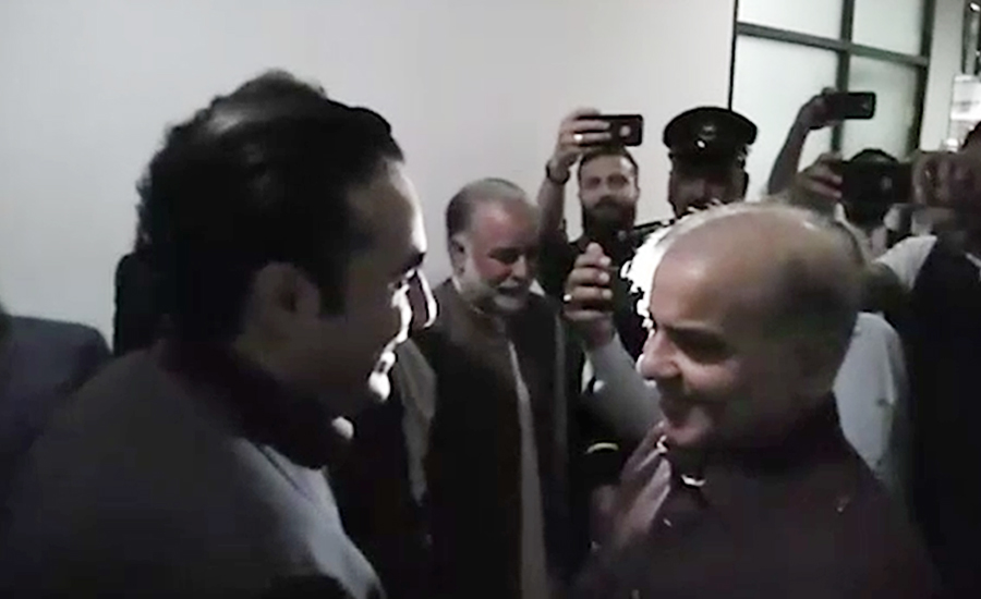 Shehbaz, Bilawal vow to vote against federal budget in NA