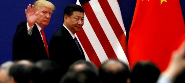 Trump Japan trade war OSAKA Xi Jinping