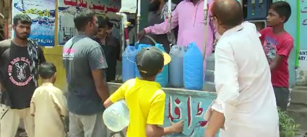 Karachiites, continue, face, acute, water shortage, day, Eid