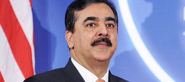 illegal contracts Yousaf Raza Gilani illegal contracts case reference former priem minister PPP NAB accountability court National Accountability Court